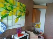 Квартиры,  Новосибирская область Новосибирск, цена 579 000 рублей, Фото
