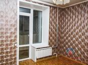 Квартиры,  Новосибирская область Новосибирск, цена 2 799 000 рублей, Фото