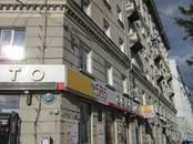 Квартиры,  Новосибирская область Новосибирск, цена 3 640 000 рублей, Фото