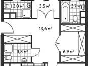 Квартиры,  Москва Динамо, цена 30 448 900 рублей, Фото