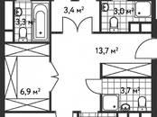 Квартиры,  Москва Динамо, цена 30 238 200 рублей, Фото