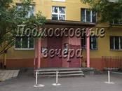 Квартиры,  Московская область Королев, цена 4 050 000 рублей, Фото