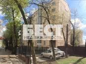 Офисы,  Москва Пушкинская, цена 23 000 000 рублей, Фото
