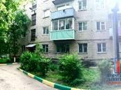 Квартиры,  Московская область Серпухов, цена 9 000 рублей/мес., Фото