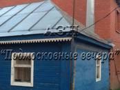 Дома, хозяйства,  Московская область Варшавское ш., цена 15 500 000 рублей, Фото