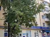 Квартиры,  Республика Башкортостан Уфа, цена 2 500 000 рублей, Фото