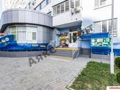 Офисы,  Краснодарский край Краснодар, цена 1 599 999 рублей, Фото