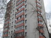 Квартиры,  Москва Нагорная, цена 8 500 000 рублей, Фото