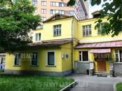 Здания и комплексы,  Москва Смоленская, цена 119 794 224 рублей, Фото