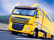 Перевозка грузов и людей Перевозка мебели, цена 290 р., Фото