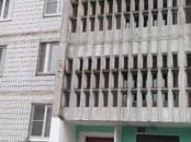 Квартиры,  Московская область Серпухов, цена 3 070 000 рублей, Фото