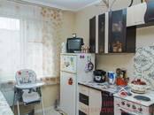 Квартиры,  Новосибирская область Новосибирск, цена 1 790 000 рублей, Фото