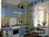 Квартиры,  Новосибирская область Новосибирск, цена 1 343 000 рублей, Фото