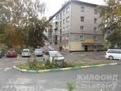 Квартиры,  Новосибирская область Новосибирск, цена 1 635 000 рублей, Фото