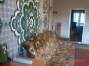 Квартиры,  Московская область Серпухов, цена 2 750 000 рублей, Фото