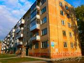 Квартиры,  Новосибирская область Бердск, цена 1 900 000 рублей, Фото