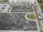 Квартиры,  Новосибирская область Новосибирск, цена 836 000 рублей, Фото