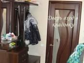 Квартиры,  Московская область Подольск, цена 7 400 000 рублей, Фото