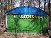 Офисы,  Московская область Люберцы, цена 3 990 000 рублей, Фото