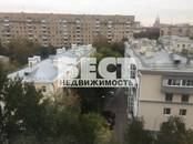 Квартиры,  Москва Парк культуры, цена 23 500 000 рублей, Фото