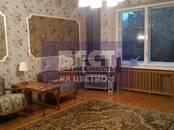Квартиры,  Москва Смоленская, цена 85 000 рублей/мес., Фото