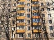 Квартиры,  Москва Университет, цена 9 000 000 рублей, Фото