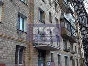 Квартиры,  Москва Войковская, цена 8 499 000 рублей, Фото