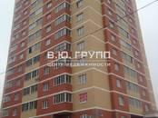 Квартиры,  Московская область Подольск, цена 3 111 000 рублей, Фото
