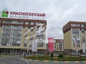 Квартиры,  Московская область Нахабино, цена 5 700 000 рублей, Фото