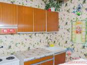 Квартиры,  Новосибирская область Новосибирск, цена 1 735 000 рублей, Фото