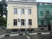 Другое,  Краснодарский край Анапа, цена 66 000 000 рублей, Фото