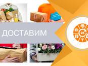 Перевозка грузов и людей Курьерская доставка, цена 20 р., Фото