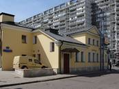 Офисы,  Москва Полянка, цена 143 900 000 рублей, Фото