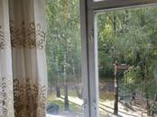 Квартиры,  Москва Люблино, цена 5 150 000 рублей, Фото