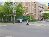 Офисы,  Москва Тверская, цена 28 800 000 рублей, Фото
