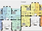 Квартиры,  Московская область Дмитровский район, цена 2 129 700 рублей, Фото