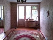 Квартиры,  Москва Лермонтовский проспект, цена 3 950 000 рублей, Фото