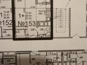 Квартиры,  Рязанская область Рязань, цена 1 160 000 рублей, Фото