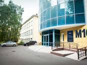Офисы,  Московская область Химки, цена 13 200 000 рублей, Фото