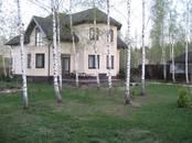 Дома, хозяйства,  Москва Другое, цена 70 000 000 рублей, Фото