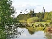 Земля и участки,  Владимирская область Другое, цена 300 000 рублей, Фото
