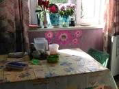 Квартиры,  Москва Аннино, цена 2 100 000 рублей, Фото