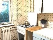 Квартиры,  Московская область Подольск, цена 2 330 000 рублей, Фото