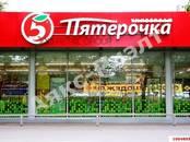 Другое,  Краснодарский край Краснодар, цена 45 000 000 рублей, Фото