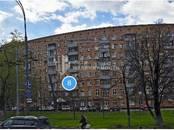 Квартиры,  Москва Пролетарская, цена 11 640 000 рублей, Фото