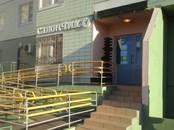 Офисы,  Москва Тушинская, цена 11 000 000 рублей, Фото