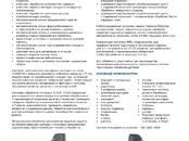 Оборудование, производство,  Производства Транспортное производство, цена 100 рублей, Фото