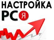 Интернет-услуги Разное, цена 1 рублей, Фото