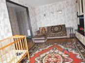 Квартиры,  Новосибирская область Бердск, цена 1 650 000 рублей, Фото