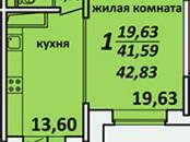 Квартиры,  Московская область Подольск, цена 2 806 633 рублей, Фото